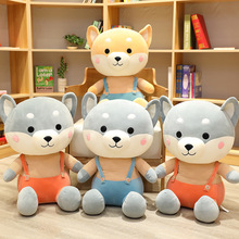 Hot New Soft Fat Shiba Inu Dog Plush Doll Toy Kawaii Puppy Dog Shiba Stuffed Doll Cartoon Pillow Toy Gift For Kids Baby Children plush toy dog cute puppy doll toy doll can be used for wedding gifts for children s gift kids toys free shipping