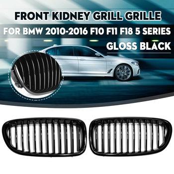 For BMW 5 Series F18 F10 2010 - 2015  Car Gloss Black Carbon Fiber M Color 1 Line Slat Front Bumper Kidney Grill Protection