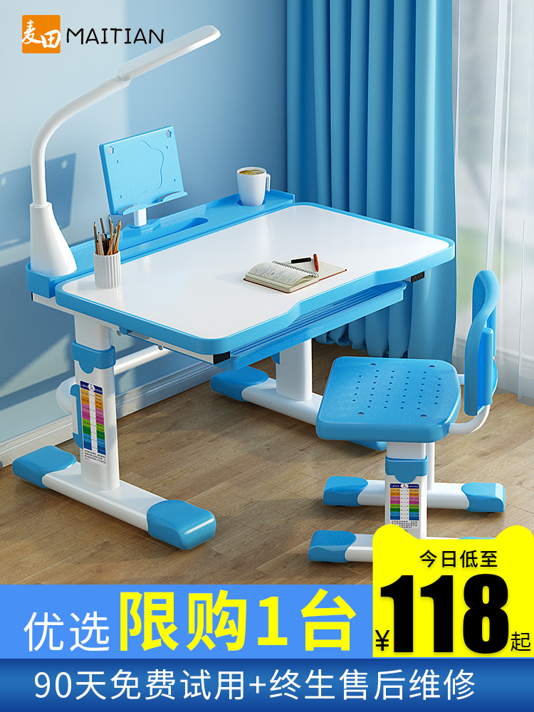 Kindergarten Children Chair Set Baby Painting Writing Plastic Table And Chairs Kids Chair For Kindergarten