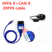 INPA K+DCAN FTDI FT232RL Chip Switch For BMW OBD2 Scanner Cable OBD Car Diagnostic Auto Tool  Inpa k dcan