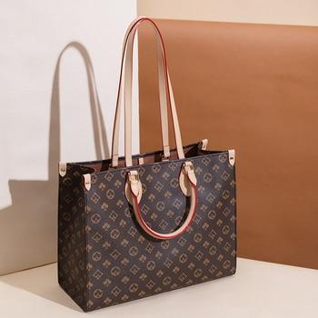 Luxury Fashion One Shoulder Tote  1