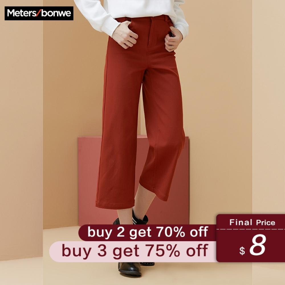 Metersbonwe Wide Leg Mid Waist For Women Winter Long Trousers Woman Loose Pants High Quality Office Lady Pants Business Wear