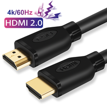 HDMI Cable 2.0 4K 60Hz HDMI Splitter HDMI Cable Switch Box HDMI 2.0 1.4 Video Cabo Cable for PS3 4 HDTV Projector 5 10 20 M(China)