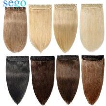 """SEGO 1""""-22"""" 80 г-100 г, Одна Деталь настоящие человеческие волосы для наращивания 1 p/w 5 клипс, Non-Волосы remy шт Прямые бразильские волосы"""