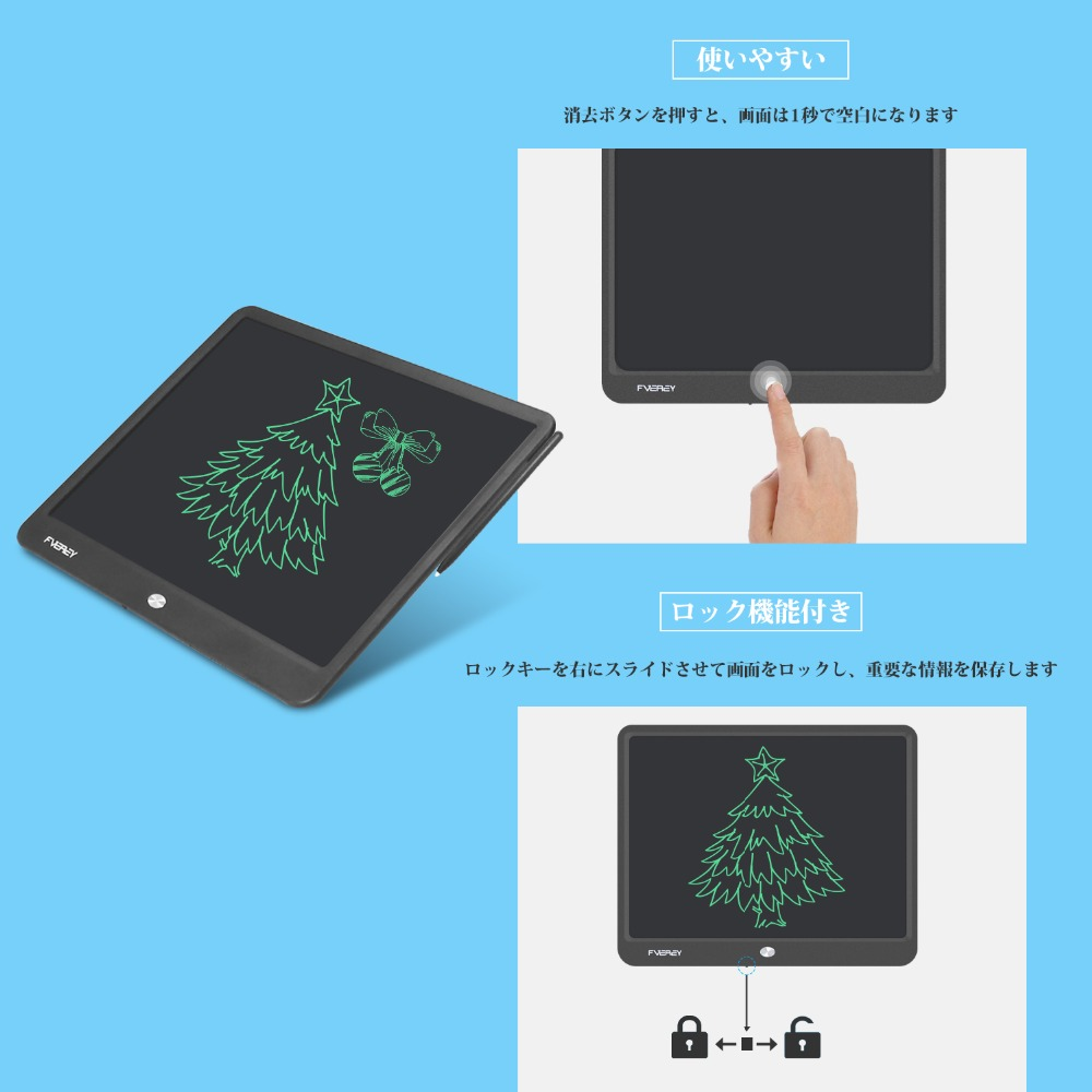 Lopbinte 15 Inch Children Writing Tablet Electronic Graphic Tablet//Tablet//Board LCD Writing Board Digital Erasable Drawing Board
