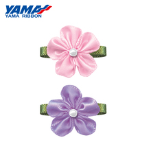 YAMA Foliage Tripetalous Five petals Flower Diameter 19mm±3mm Leaf 25mm±3mm 200pcs/bag Satin Ribbon Diy Dress Accessories Gifts