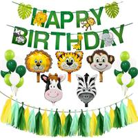 1 комплект животных сафари вечерние тематические элементы джунгли воздушный шар ко дню рождения Декор ребенок сафари вечерние Декор джунгл...