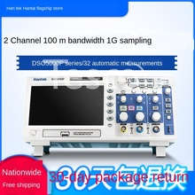 HantekDSO5102P / 50725202P dual channel digital storage oscilloscope 70 bandwidth 200MHz