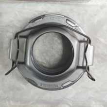 Engine gearbox clutch platen pressure plate 2004-cor ona cro wnt oy otl andc rui serh ilu x2w dhi ace Automotive gearbox clutch clutch gasket Clutch pressure plate Fixed bracket cover Release bearing(China)