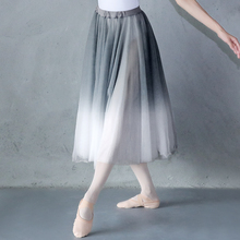 Women Gradient Chiffon Long Dress Dancewear Adult DanceChiffon Dress Ballerina Dance Skirt