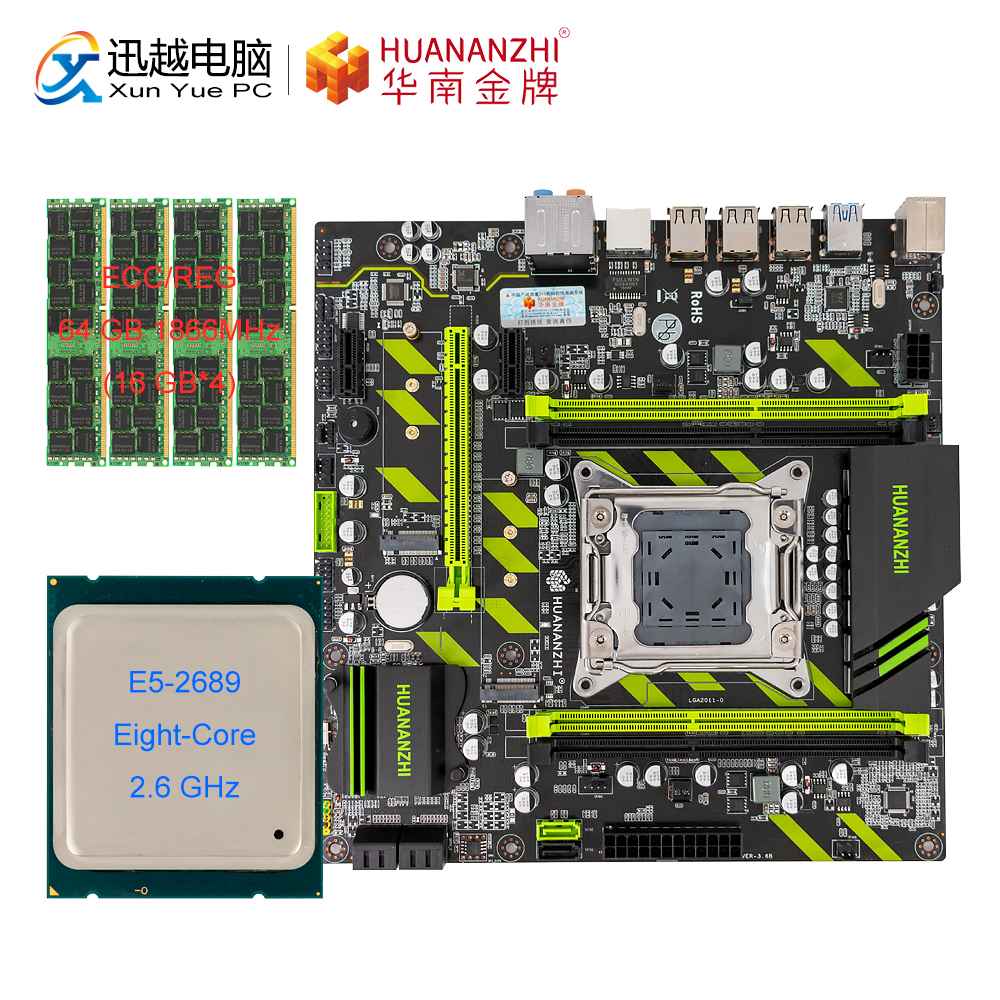 HUANAN ZHI X79-ZD3 Motherboard M.2 NVME MATX With Intel Xeon E5 2689 2.6GHz CPU 4*16GB (64GB) DDR3 1866MHZ ECC/REG RAM
