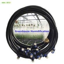 S250 kit de nebulizador para água, 10m, nebulizador de jardim, para uso ao ar livre, sistema de névoa de água, para estufa, umidificação, refrigeração de pátio