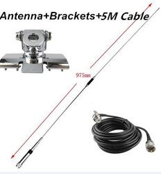 dual band vehicle whip antenna 145/435M car mobile radio antenna with brackets and 5m cables