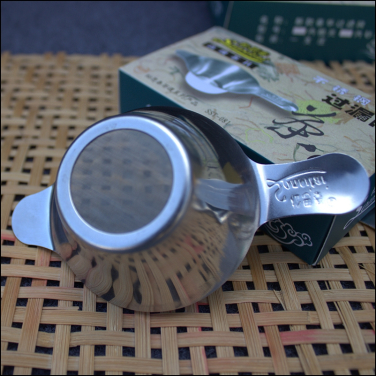 [GRANDNESS] SST Stainless Steel Double-layer FineTea Strainer (L) Tea Strainer Stainless Steel Mesh
