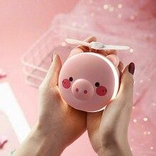 Новое портативное зеркало для макияжа со Свинкой из мультфильма, светодиодный светильник, зарядка через usb, вентилятор для макияжа, карманный, Новое поступление