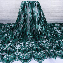 Tissu en dentelle à paillettes françaises, tissu nigérian, velours brodé de qualité, Tulle, dentelle africaine pour fête de mariage, nouvelle collection A1772