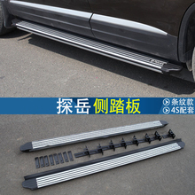 High Quality aluminum Car Running Boards Auto Side Step Bar Pedals for Volkswagen Tharu 2018 2019 Car styling