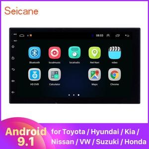 Seicane 2 DIN Universal Android 9.1 Car GPS Multimedia Navi Stereo Player for Nissan QASHQAI/X-TRAIL TOYOTA COROLLA Hyundai Kia