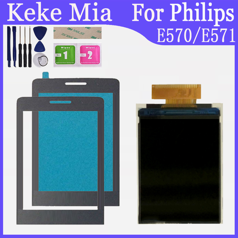 For <font><b>Philips</b></font> E168 CTE168 E560 CTE560 E570 E571 <font><b>X1560</b></font> X1561 X5500 Separate LCD Display With Touch Screen Sensor Glass Lens Black image