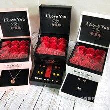 День Святого Валентина мыло розовая Подарочная коробка шкатулка для драгоценностей кольцо футляр для колье Косметическая Помада подарочная коробка
