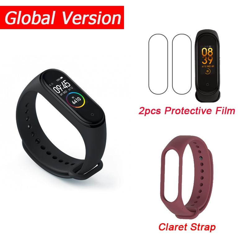 Global Add Claret