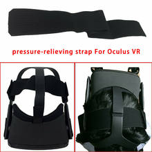 GHH Stretchable Pressure-Relieving Strap For Oculus VR Quest Helmet Accessories Elastic Breathable CE1507(China)