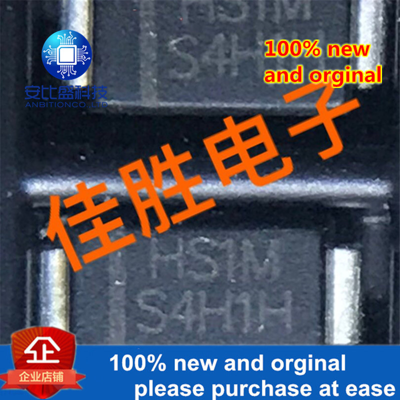 50pcs 100% New And Orginal 1A1000V DO214AC Silk-screen HS1M High Voltage Ultrafast Recovery Diode  In Stock
