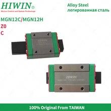 Free Shipping HIWIN MGN12C MGN12H Mini MGN12 12mm Linear Guide slider Block Carriage hiwin hgw30c linear guide block