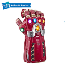 Hasbro Avengers Marvel Legend Series Endgame Power Gauntlet Articulated Electronic