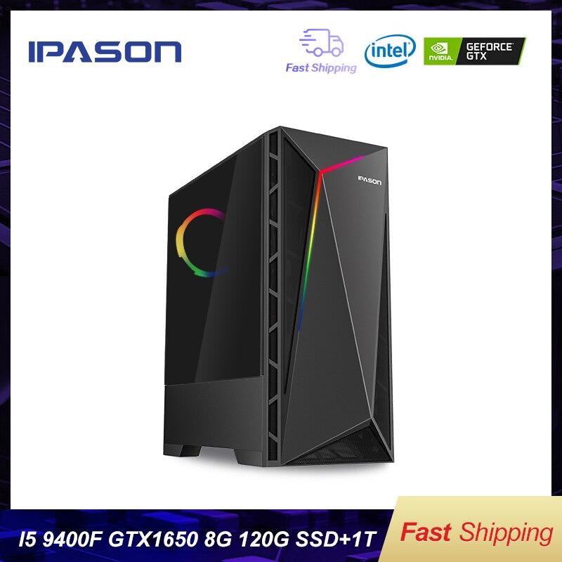 IPASON Настольный P18 i5 9400F 6 ядро/обновление GTX1650 4G/240G SSD/8G DDR4 игра сборка