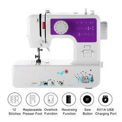 Бытовая швейная машина, электрическая многофункциональная Толстая швейная машина с лампами, с видами стежков, педаль питания постоянного т...