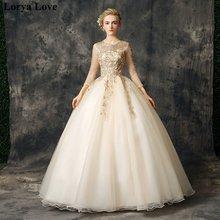 Женское винтажное вечернее платье Пышное Бальное цвета шампанского