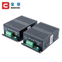 12V 24V 납 산성 배터리 충전기 모듈 5A 스위치 발전기 플로트 충전기 Pcb 회로 어댑터 모듈