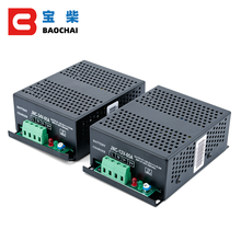 12V 24V Loodaccu Lader Module 5A Switch Power Generator Float Laders Pcb Circuit Adapter Module