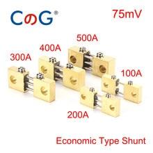 FL-19B шунта 100A 200A 300A 400A 500A 600A 1500A 75mV сварочный аппарат латунь резистор постоянного тока шунта для ток аналоговый Панель метр