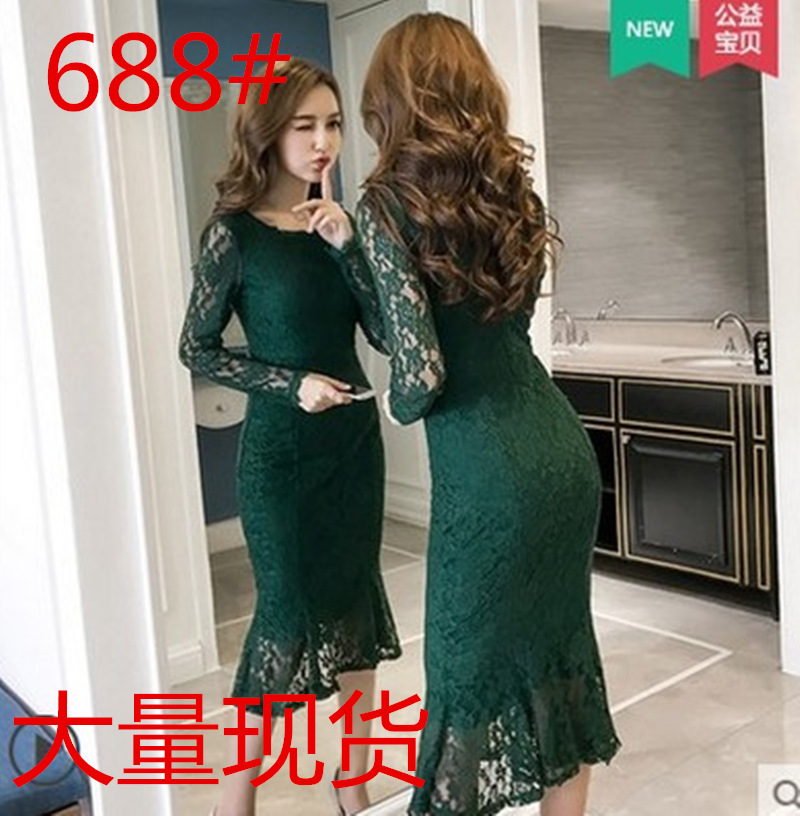 2017 Autumn Korean-style New Style Women's Fishtail Lace Dress Long Sleeve Sheath Debutante Slim Fit Slimming Elegant Long Skirt