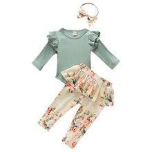 Комбинезон с длинными рукавами для девочек + брюки цветочным