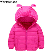 Children Down Coat Baby Boys Girls Clothes Newborn Hooded Warm Jacket Infant Snow Solid Color Wear Kid Outerwear Clothing Winter 2019 new style children down jacket baby winter ski wear boys and girls infant winter jacket baby boy parka snow set warm