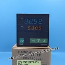 цена на Original authentic SKG temperature control table TREX-C700 intelligent digital display temperature controller Thermostat