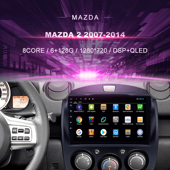 Car DVD For Mazda 2 (2007-2014) Car Radio Multimedia Video Player Navigation GPS Android 10.0 Double Din image