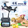 S9T 4K 1080P Video HD Camera RC Drone FPV WIFI Professional Wide Angle Quadcopter Long Battery Life USB Charge Aircraft Toys review