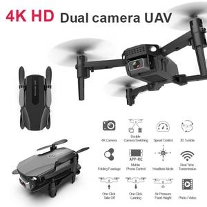 New R16 rc drone 4k HD dual lens mini drone WiFi 5mp real-time transmission FPV drones follow me Foldable Quadcopter toy VS E58