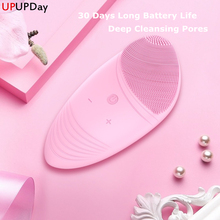 Mini Electric Face Cleansing Brush Silicone Facial Sonic Cleanser Deep Massager Fast Shipping