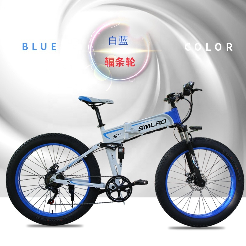 "S11F 26"" 48v 10AH 350W folding fat tire electric bicycle with hidden battery 6"