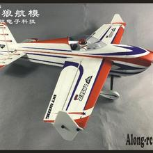 RC MODEL Airplane Wingspan TOYS Laser-260-Kit HOBBY NEW F3D Pp-Material 48inch