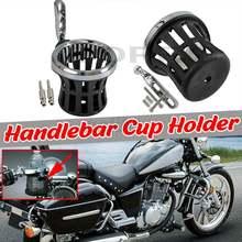 Мотоциклетный держатель для чашки крепление на руль бутылки