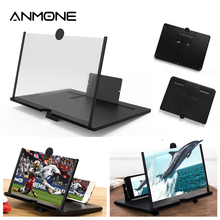 12 inch Mobile Phone Screen Magnifier 3D HD Video Amplifier Stand Bracket with Movie Game Live Magnifying Folding Phone Holder