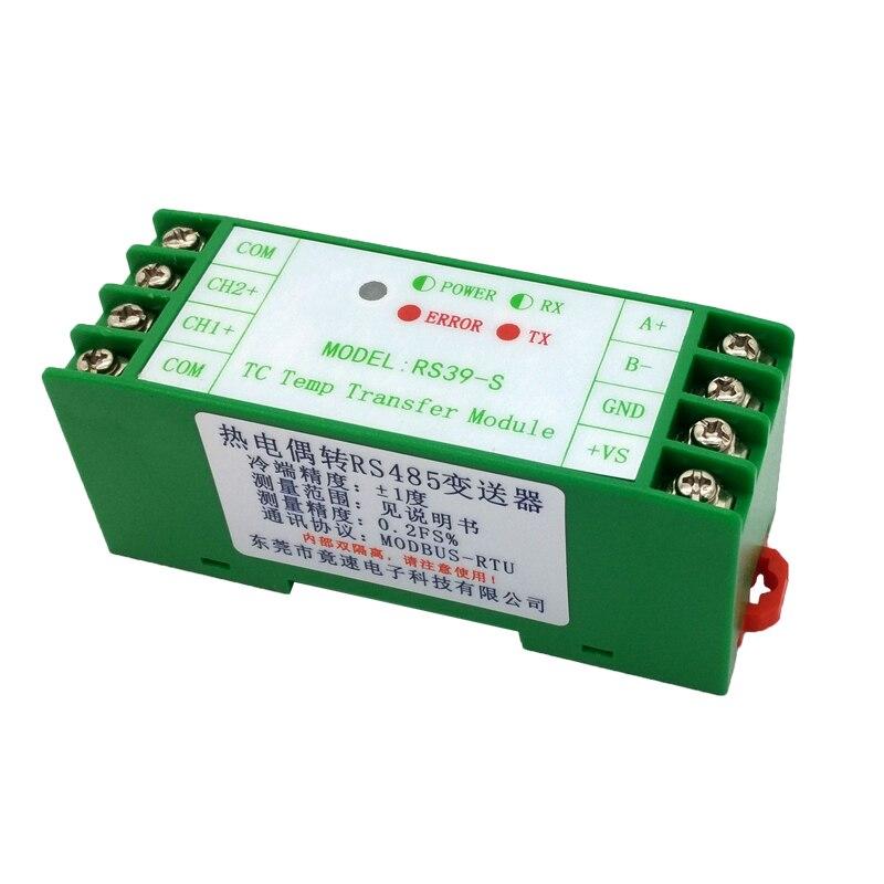 RS39-S K-type передатчик термопары 2-канальный модуль сбора температуры RS485 коммуникационная фотоэлектрическая изоляция