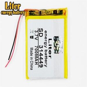 Image 2 - Литий полимерная батарея 314449 3,7 в 700 мАч с защитной платой для цифровых продуктов MP4