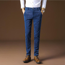 Mens corduroy solid color trousers / mens business casual straight large size pants